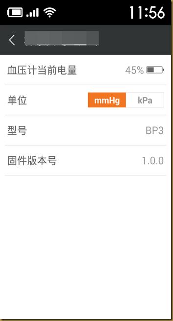 Screenshot_2014-12-21-11-56-18