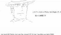 TwitAA 2014-01-17 23:18:27