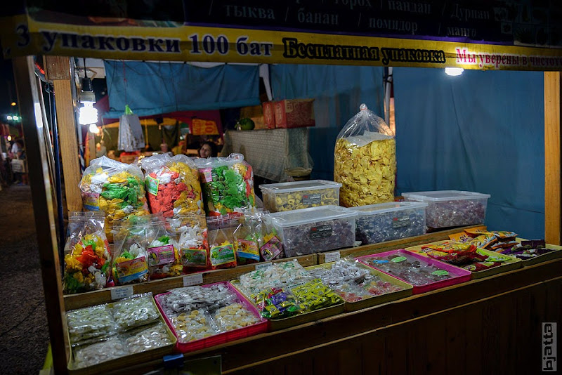 2557_Thailand_Pattaya_Jomtien_Night_market_at_beach-44