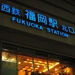 fukuoka station in Fukuoka, , Japan