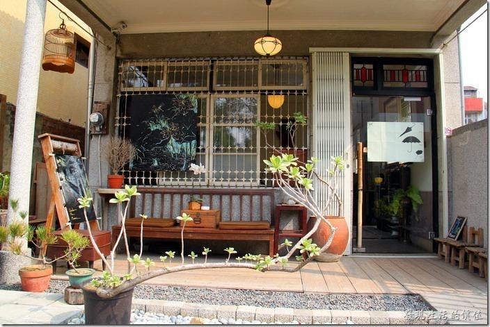 台南-鹿角枝老房子咖啡。門前的小石子上的樹木正是一種「禪」的意境,我是不知道為何樹木都要彎成這個樣子才叫有禪意,但幾乎大部分日本的花藝都會作成這樣子。