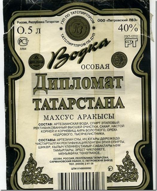 861_vodka_diplomat