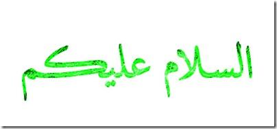 GIMP-Create logo-Arabic-particle trace