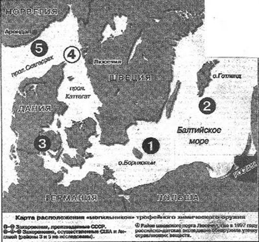 izvestia_1998_map