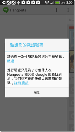 new google -20