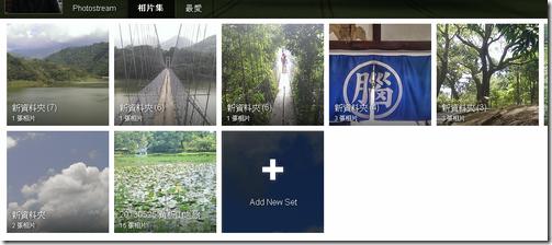 flickr sync-19