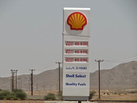 18. Pret benzina Oman.JPG