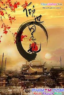 Khuynh Thế Hoàng Phi - 倾世皇妃,Qing Shi Huang Fei
