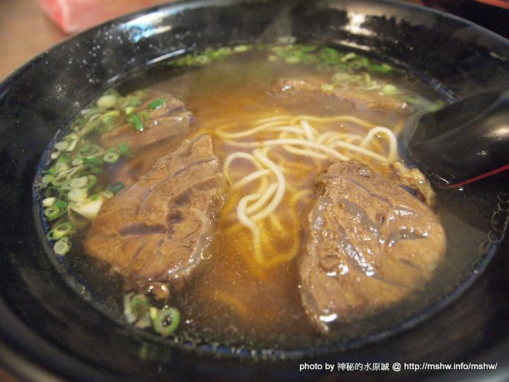清燉牛肉麵(小)