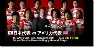 2011-08-20-japan-usa-poster