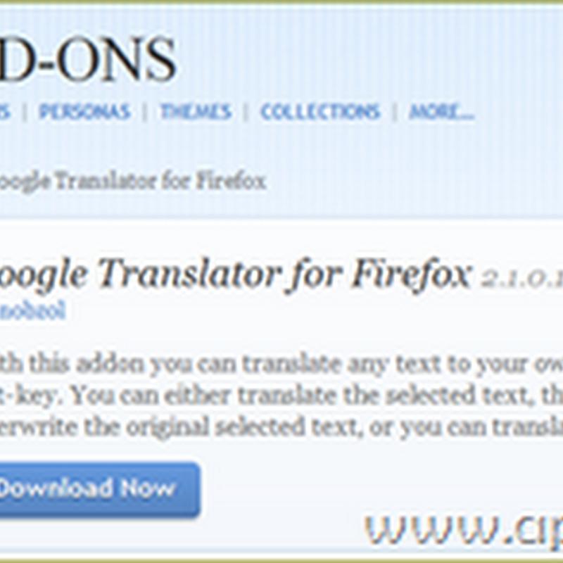 Google Translator สำหรับ Firefox