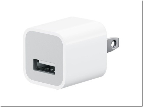 iPhone_USB_AC