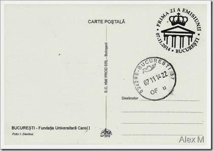 Carol_I_statuie-ecvestra-1-verso_PB-07-11-14