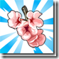 viral_cherryblossompark_pink_blossoms_75x75[3]