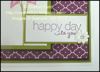 A Little Rhinestone Bling and paper daisy added to sentiment from friendly phrases stamp set