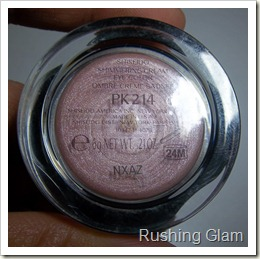 Shiseido Cream Eyeshadow PK214 (2)