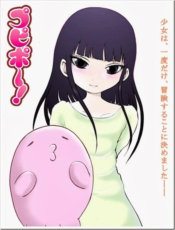 Pupipou anime