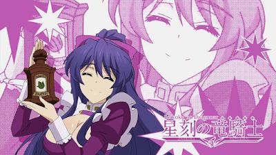 Học Viện Rồng -Seikoku no Dragonar - AnimeDragonar Academy VietSub