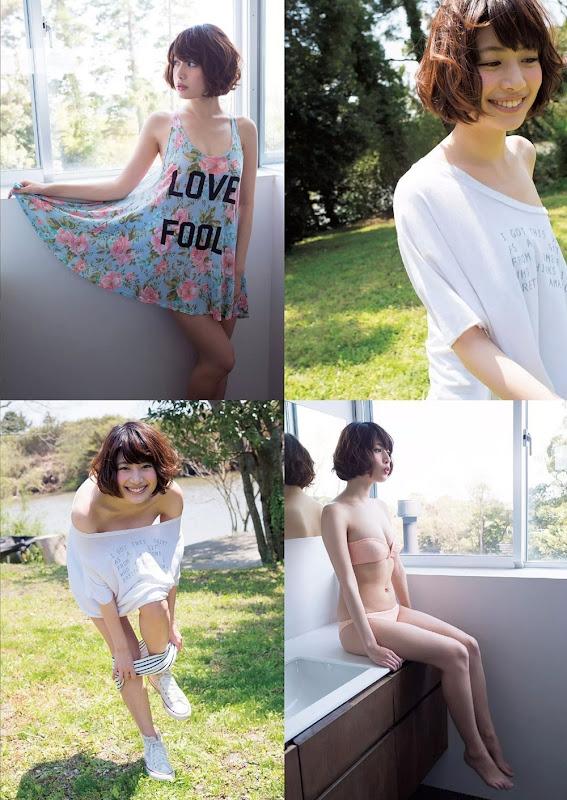 Komatsu-Misaki_Weekly-Playboy-Magazine_04