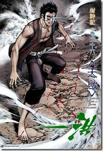 feng-shen-ji-3838923