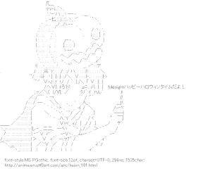 [AA]Hirasawa Ui Halloween (Keion!)