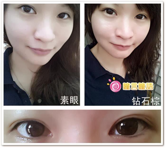 韓國NEO隱形眼鏡-NEO鑽石棕4