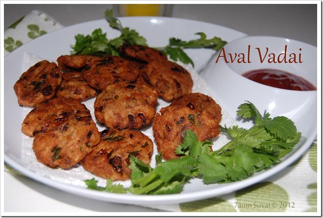 Aval Vadai Pic1