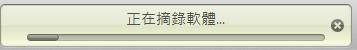 [image12%255B4%255D.png]