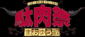 blog_danikusai2.png