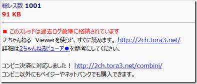 2013-03-14_08h41_37