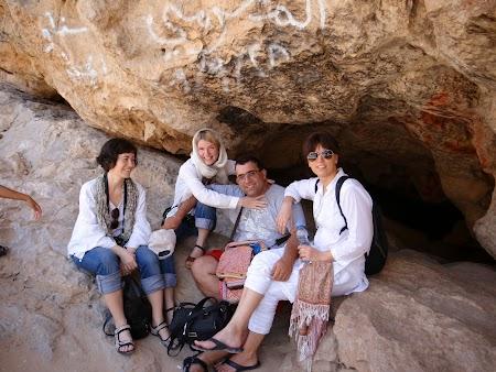 08. Pestera din Wadi Bani Khalid.JPG