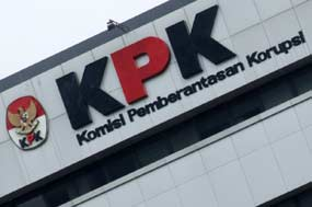 logo-kpk