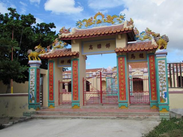 Cổng Tam Quan Đình Tri Thủy