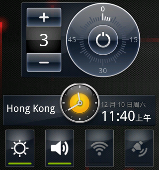 screenshot-1323488452664