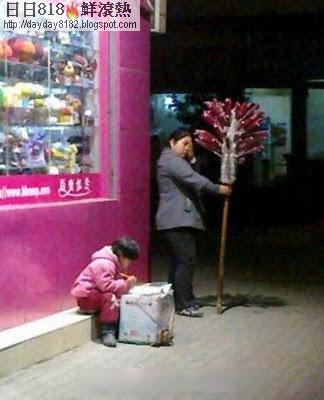 武漢 路燈女孩