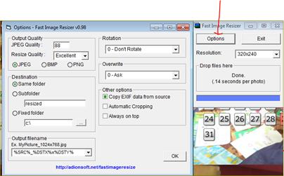 ส่วนประกอบของโปรแกรม fast image resize