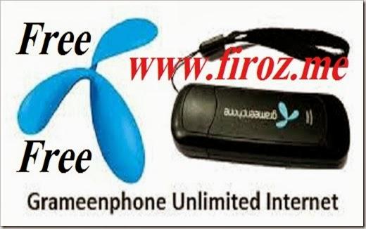 Gp Free interNet