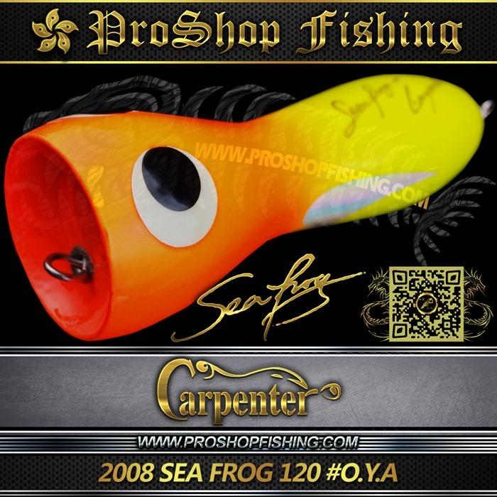2008 SEA FROG 120 #O.Y.A.5