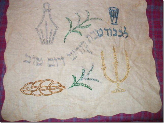 vintage challah cover