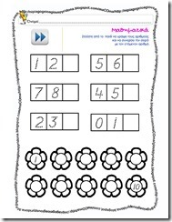 mathimatika - nipiagogeiou (4)