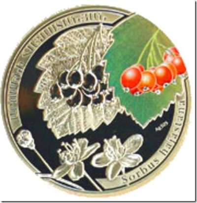 1000-Dram-Sorbus-hajastana