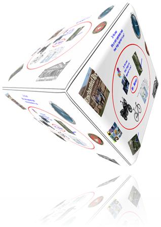 Thinkmap1_f2012_cube2