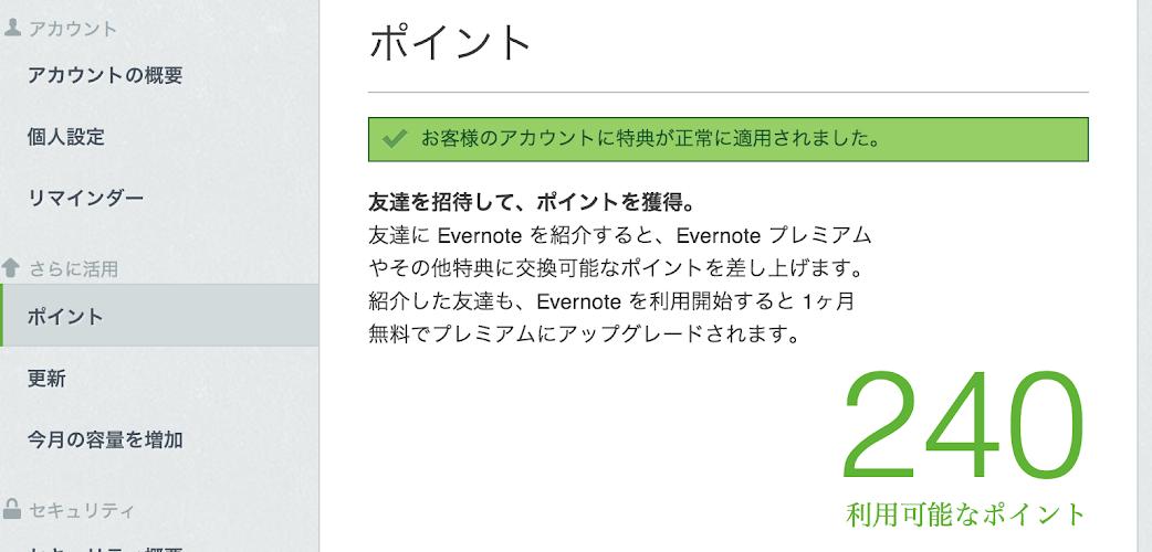 スクリーンショット 2014-04-19 14.07.56.png