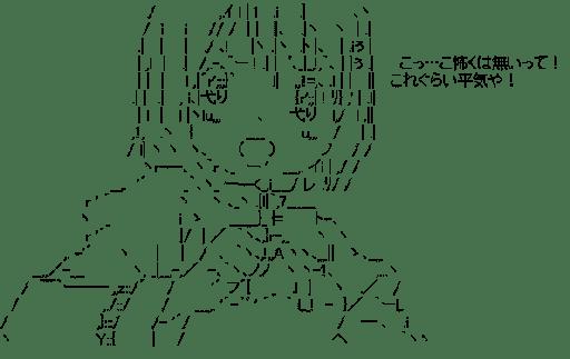 美樹さやか 泣く(魔法少女まどか☆マギカ)