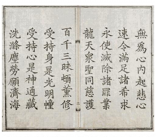 DaiBiChu-BanKhac1810_04.png
