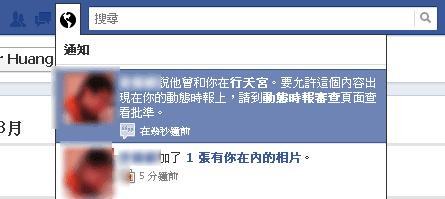 facebook tag-02