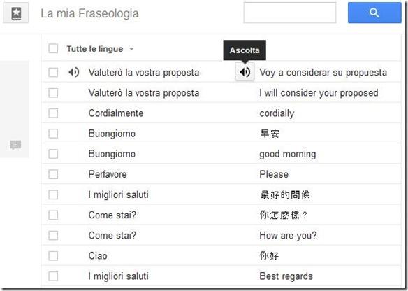 La mia Fraseoloia Google Traduttore