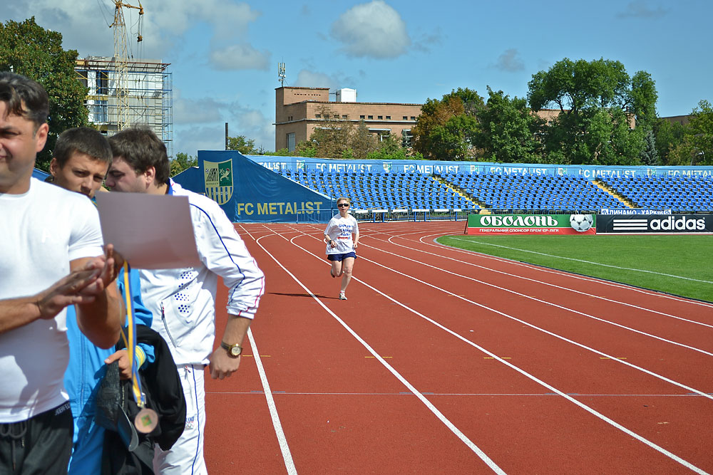 Харьковский марафон 2012 - 330