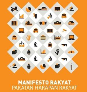 manifesto pakatan rakyat pru 2013