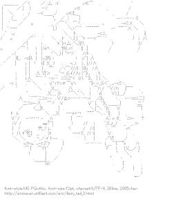 [AA]Carla & Wendy Marvell (Fairy Tail)